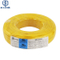 Factory Price VDE 300/500V PVC Insulated Electrical Wire and Cable